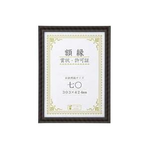 (業務用30セット) 大仙 金ラック-R 七○ 箱入 J335C3700