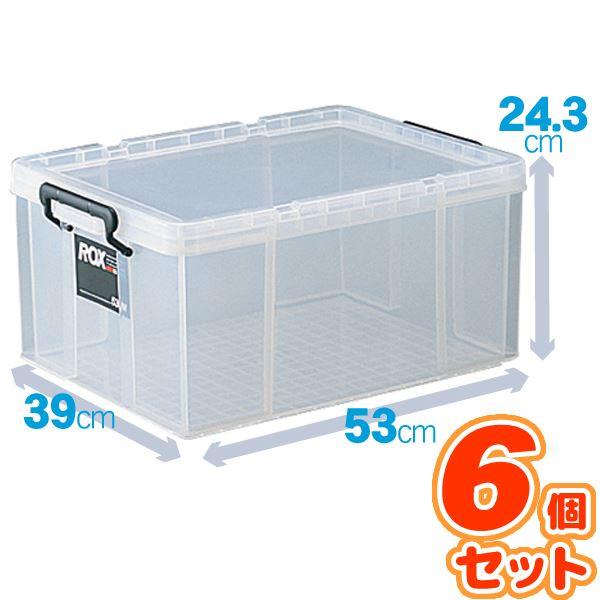 (6個セット) クリアタイプ収納ボックス/プラスチックケース 【幅39cm×高さ24.3cm】 かぶせフタ付き ロックス