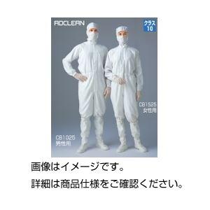 クリーンスーツ(前ファスナー)CB1025男 L