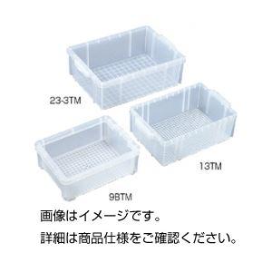 (まとめ)ラボボックスクリアー23-3TM バラ【×3セット】