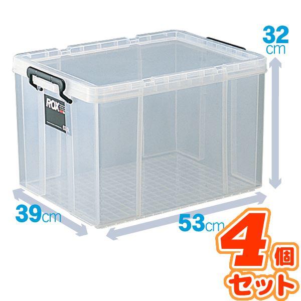 (4個セット) クリアタイプ収納ボックス/プラスチックケース 【幅39cm×高さ32cm】 かぶせフタ付き ロックス