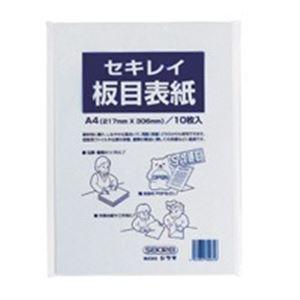 (業務用200セット) セキレイ 板目表紙 ITA70AP A4判 10枚入
