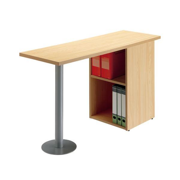 アール・エフ・ヤマカワ サイドテーブル エンドテーブル コーナーテーブル 小型 脇台 机 RFST-1240NJ2 ナチュラル