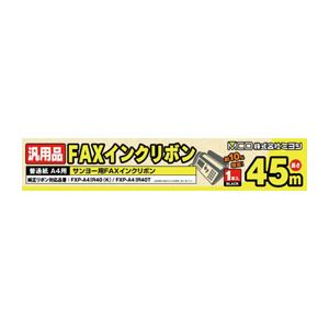 (まとめ) 汎用普通紙A4用FAXインクリボン(サンヨー) FXC45SA-1【×10セット】