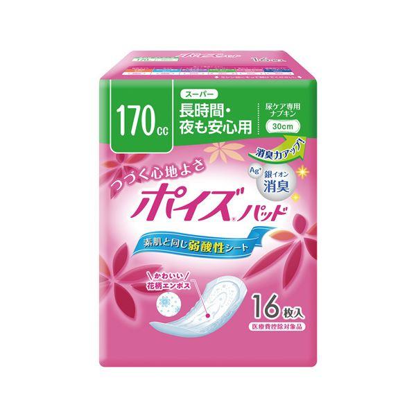 (業務用10セット) 日本製紙クレシア ポイズパッド スーパー 16枚