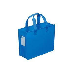 (業務用30セット) サクラクレパス オフィス 事務用 トートバッグJ UNT-A4J#36 青
