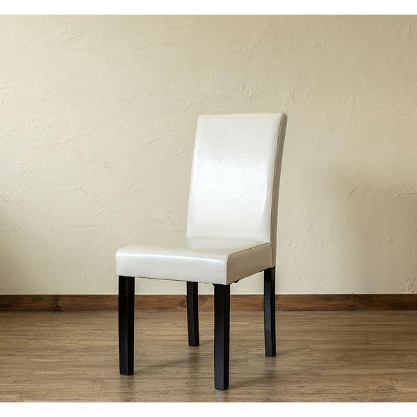 【アウトレット品】 PUダイニングチェア/食卓椅子 【同色2脚入り アイボリー】 張地:合成皮革/合皮【代引不可】