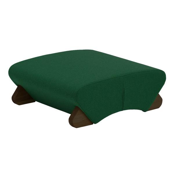 デザイン座椅子 (イス チェア) 脚:ダーク/布:ダークグリーン 【Mona.Dee モナディー】WAS-F 緑