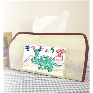 (まとめ) プレゼント製作キット 【ティッシュカバー】 不織布製 薄型対応可 ベージュ 【×30セット】