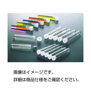 カウンティングチューブLL-12 3ml500本