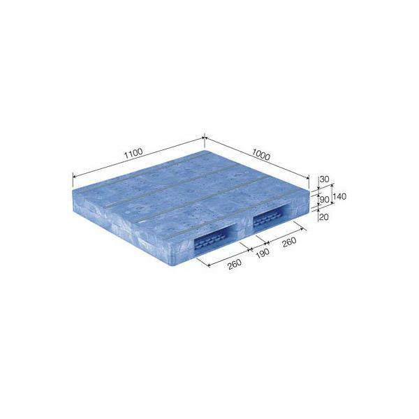 三甲(サンコー) プラスチックパレット/プラパレ 【片面使用型】 軽量 D2-1011F ブルー(青)【代引不可】