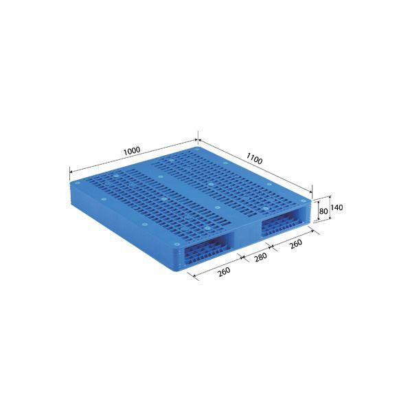 三甲(サンコー) プラスチックパレット/プラパレ 【両面使用型】 段積み可 R2-1011 ブルー(青)【代引不可】
