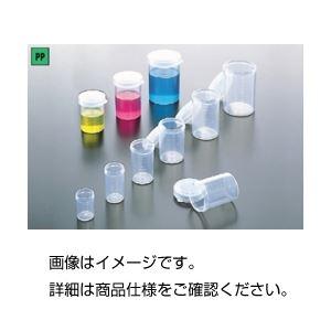 (まとめ)キャップSC-24(ニューカップN10用)百個【×5セット】