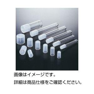 (まとめ)培養栓 P-21(PPキャップ)(100個)【×5セット】