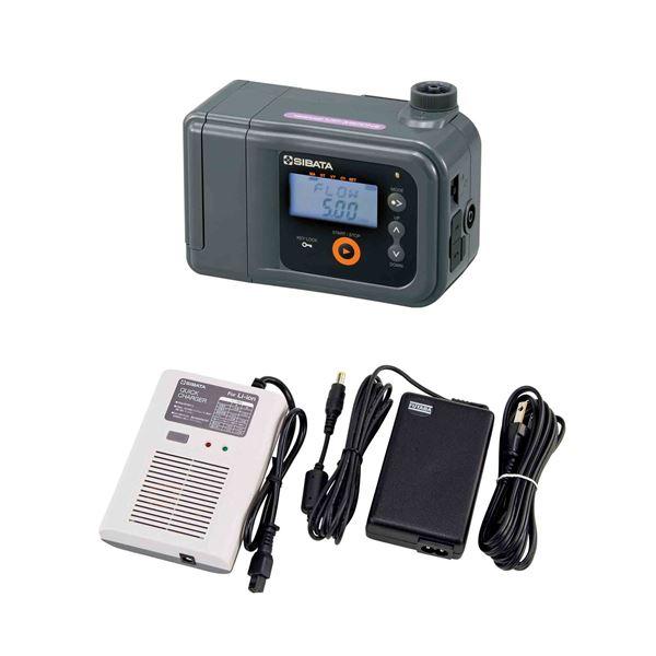 【柴田科学】ミニポンプ QC-10N型付 MP-Σ500NII型 080860-5045