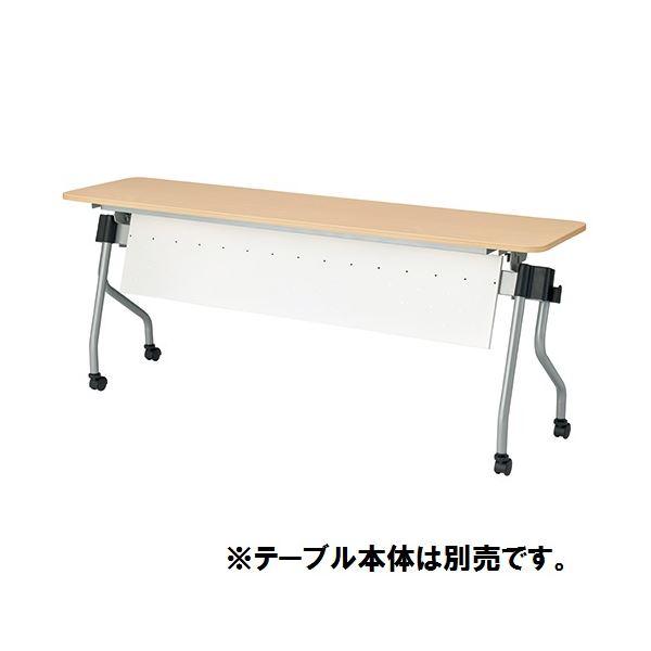 単品 【本体別売】TOKIO テーブル 机 NTA用幕板 NTA-P18 ホワイト 白