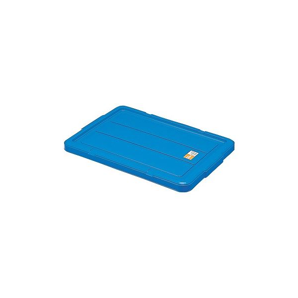【15セット】 ホームコンテナー/コンテナボックス 【フタのみ単品 HC-44・64】 ブルー 材質:PP 〔汎用 道具箱 DIY用品 工具箱〕【代引不可】