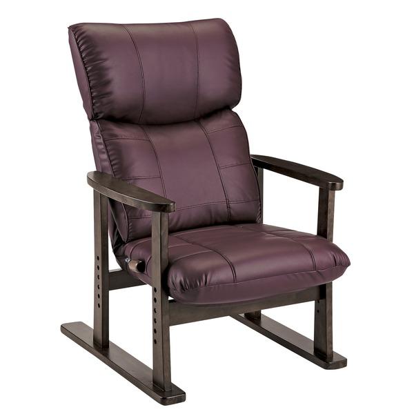 スーパーソフトレザー高座椅子 (イス チェア) /リクライニングチェア (イス 椅子) 【ワインレッド】 張地:合成皮革/合皮 フェイクレザー 肘付き ハイバック 高い背もたれ 日本製 国産 『大河』 赤