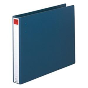 【送料無料】(業務用5セット) LIHITLAB コンピュータバインダー/データバインダー 【バースト用/背幅40mm 10冊入り】 C8-1115 藍 【×5セット】