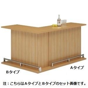 バーカウンター/カウンターテーブル 【B-type 単品】 幅120cm 日本製 ナチュラル 【CABA】キャバ 【完成品 開梱設置】【代引不可】