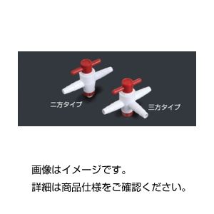 (まとめ)テフロンプラグ付PPコック 三方 4mm【×3セット】
