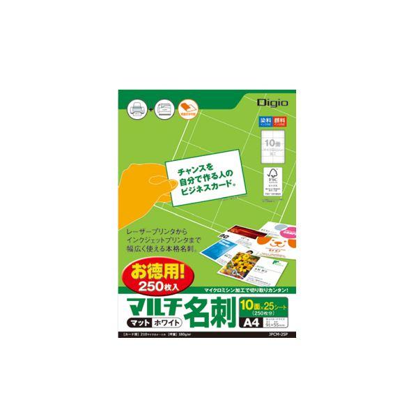 (業務用セット) マット名刺カード(マイクロミシン)/10面付 JPC パソコン M-25P【×10セット】