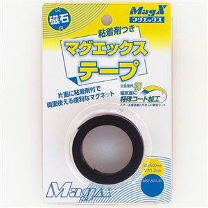 (まとめ) マグエックス マグネット粘着付テープ 幅30×長さ500×厚さ1.2mm MST-500-30 1個 【×30セット】