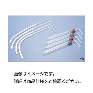 (まとめ)気体発生用試験管 KA【×3セット】