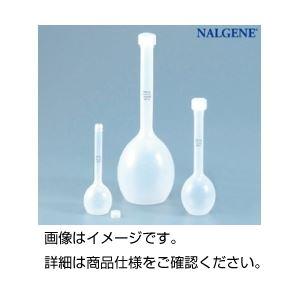 (まとめ)PPメスフラスコ(ナルゲン)50ml【×5セット】