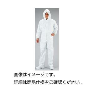 (まとめ)タイベックディスポ防護服フード付続服 L【×20セット】