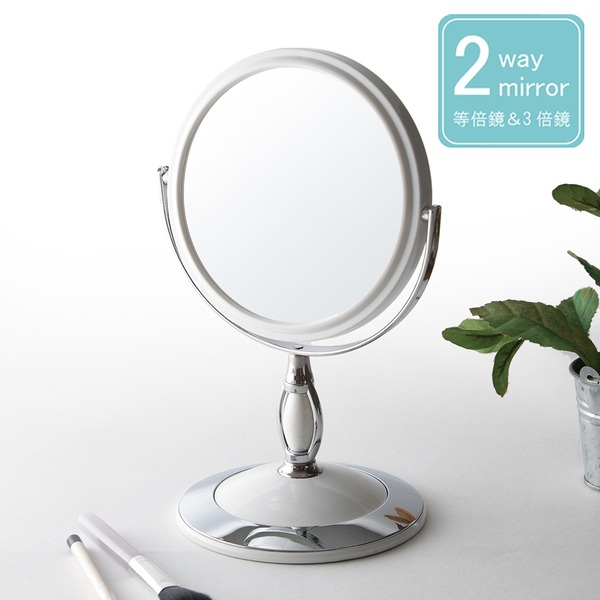 【6個セット】ラウンド卓上ミラー 2WAY(3倍鏡/拡大鏡) 【6個セット】 丸型 (円形 ラウンド) /飛散防止加工/角度調整可/スタンド/鏡/カガミ/完成品/NK-243 ホワイト(白) 白