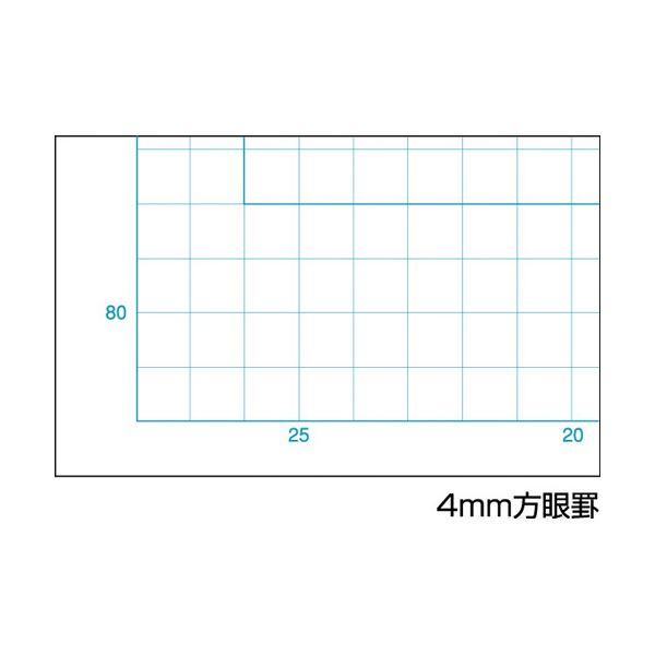 (業務用10セット) キョクトウ・アソシエイツ FAX原稿用紙 FX255 B4 5ミリ方眼罫