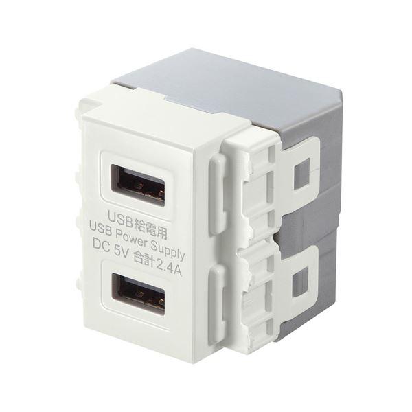 (まとめ)サンワサプライ 埋込USB給電用コンセント TAP-KJUSB2W【×2セット】