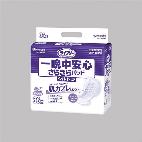 (まとめ)ユニ・チャーム 尿とりパッド LF一晩中安心 安全 さらさらパッド(2)ウルトラ36枚 袋【×5セット】