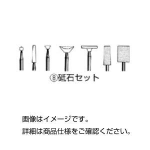 (まとめ)砥石セット H-291X7本組【×5セット】