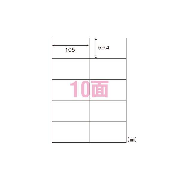 東洋印刷 ナナ シンプルパック マルチタイプラベル C10MA