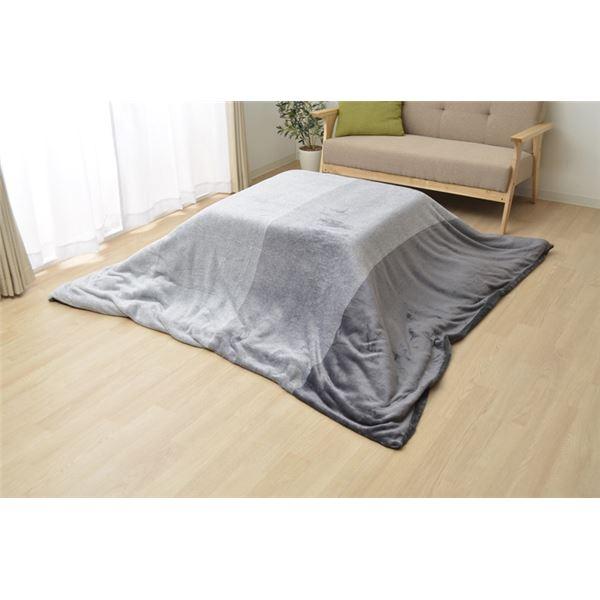 こたつ掛けカバー こたつ布団カバー 正方形 洗える ウォッシャブル 『グラデーション カバー』 グレー 約195×195cm ファスナー付き