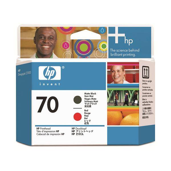 (まとめ) HP70 プリントヘッド マットブラック/レッド C9409A 1個 【×3セット】 黒 赤