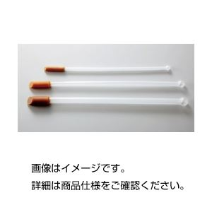 (まとめ)撹拌棒 ポリスマンC【×20セット】