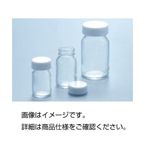 軽量規格瓶 No2 20ml(100本)