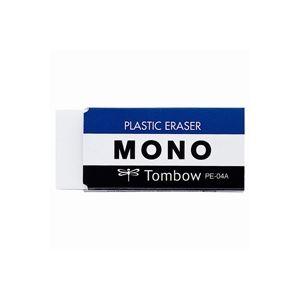 【送料無料】(業務用300セット) トンボ鉛筆 モノ消しゴム PE-04A