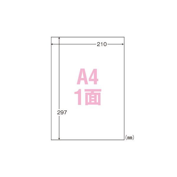 東洋印刷 ナナ シンプルパック マルチタイプラベル CL-7A
