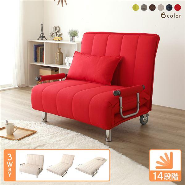 シングルベッド 3way ソファーベッド/カウチソファー 【レッド】 シングルサイズ 布製 リクライニング キャスター・肘付き 赤