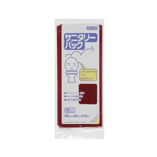 サニタリーパック10枚入マチ付03LLDワインレッド SN03 (120袋×5ケース)600袋セット 38-346