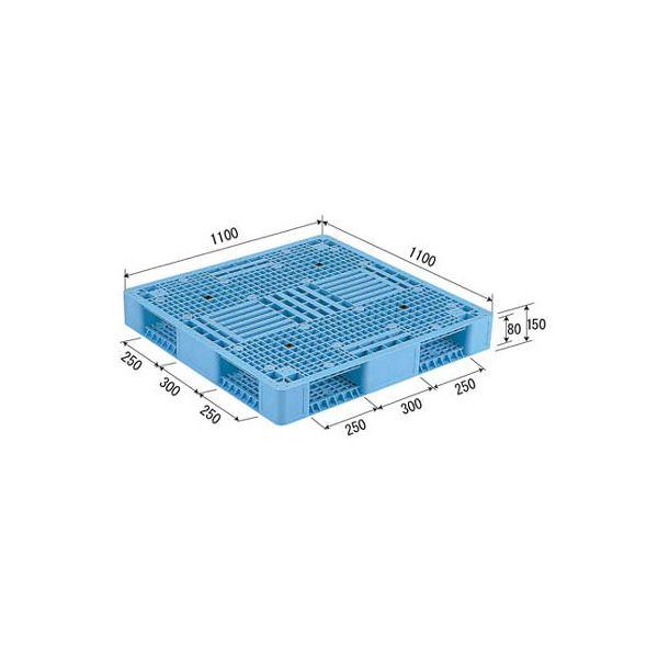 三甲(サンコー) プラスチックパレット/プラパレ 【両面使用型】 段積み可 R4-1111-2(PP) ライトブルー(青) 青