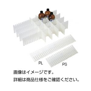 (まとめ)コンテナー用仕切板 PL白(5枚組)【×3セット】