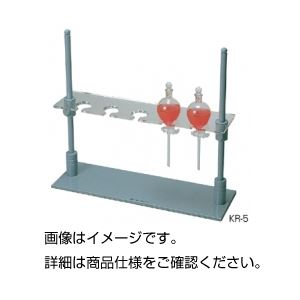 (まとめ)角型分液ロート台 KR-4【×2セット】
