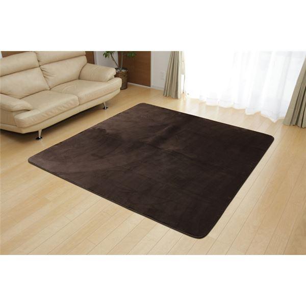 ラグマット じゅうたん 敷き物 カーペット 4畳 無地 フランネル 『フラン』 ブラウン 約200×300cm(ホットカーペット対応) 茶