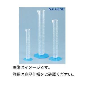 (まとめ)PMPメスシリンダー (ナルゲン)100ml【×5セット】