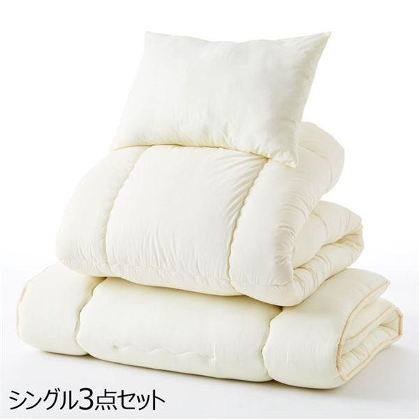 寝具セット 【ダブルサイズ 4点セット】 アイボリー 日本製 『羊毛入り 抗菌・防臭・防ダニ寝具シリーズ』 乳白色